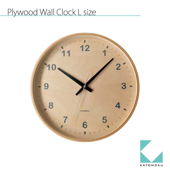 KATOMOKU plywood clock km-34L