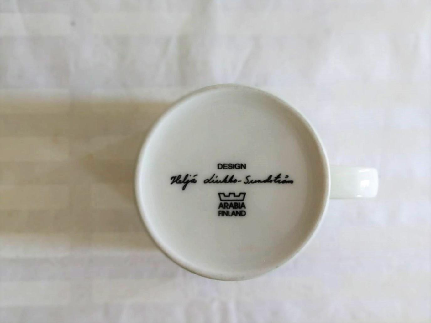 [廃盤] マグカップ / アラビア / 白いお花 / ヘルヤ