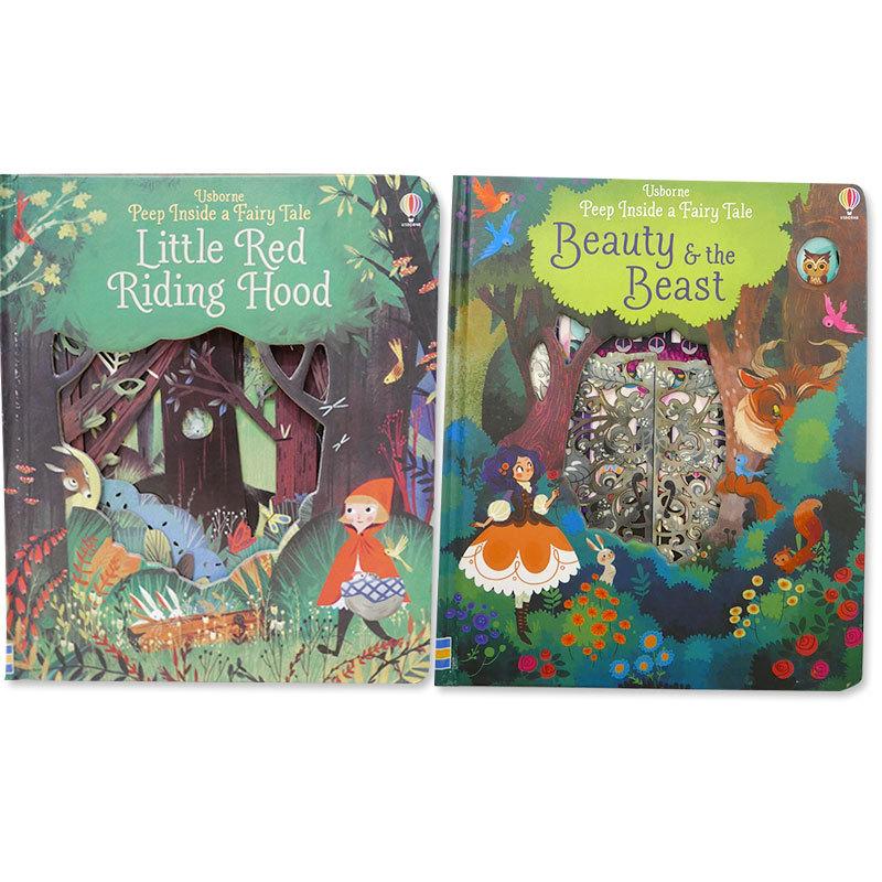「赤ずきんちゃん&美女と野獣」しかけ絵本2冊セット