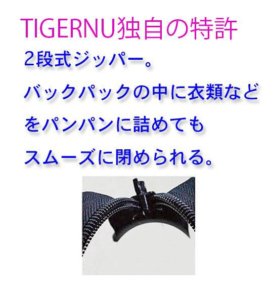 TIGERNU T-B3029 高品質ナイロンPCリュック黒