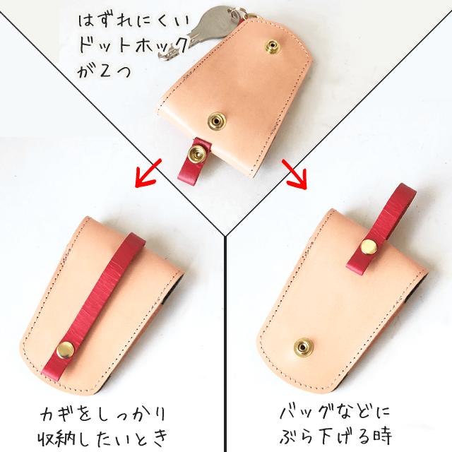 甘くない大人のタピオカキーケース【本革】