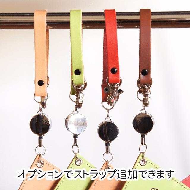 タピオカグッズ★本革パスケース【タピパス】雲柄
