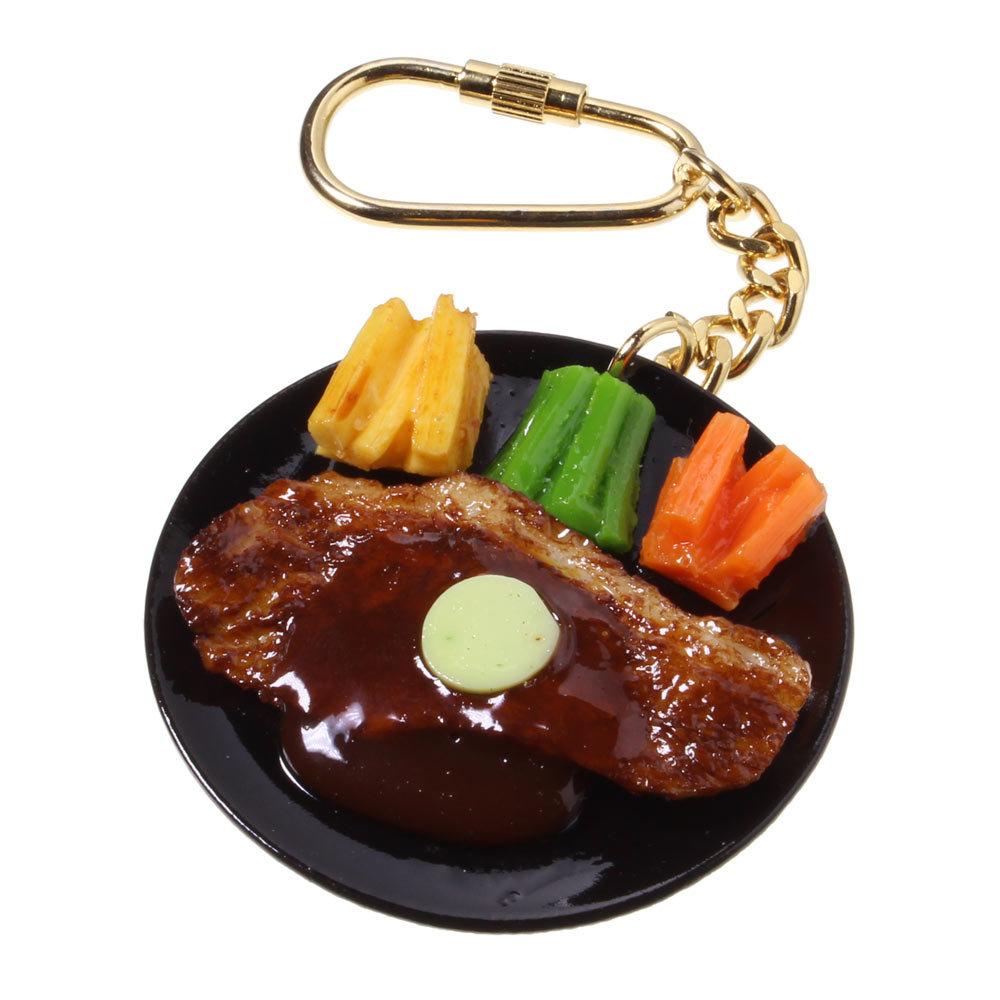 [0275]食品サンプル屋さんのキーホルダー(サーロインステーキ)
