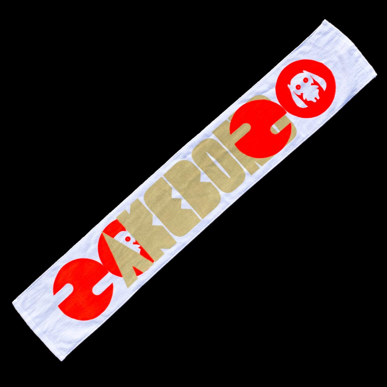 ピノキオピー - AKEBONO マフラータオル - 画像1