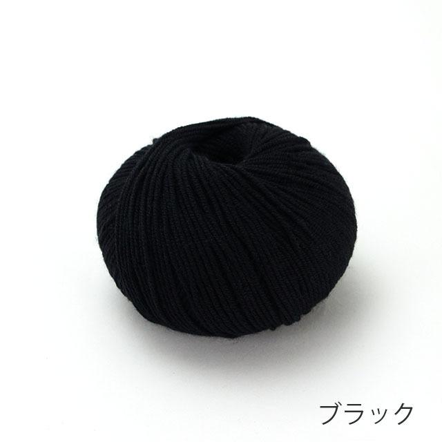 No.1  ウール毛糸【合太・5色展開】
