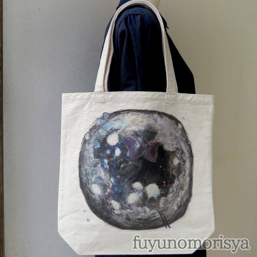 トートバッグ - 星の生まれる晶洞 - フユノモリ社 - no27-fuy-02