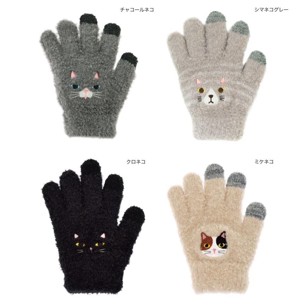 猫手袋(スマホ対応キッズサイズネコ)