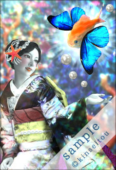 ポストカード - 海底にて神秘と出会う(水の女) - 金星灯百貨店