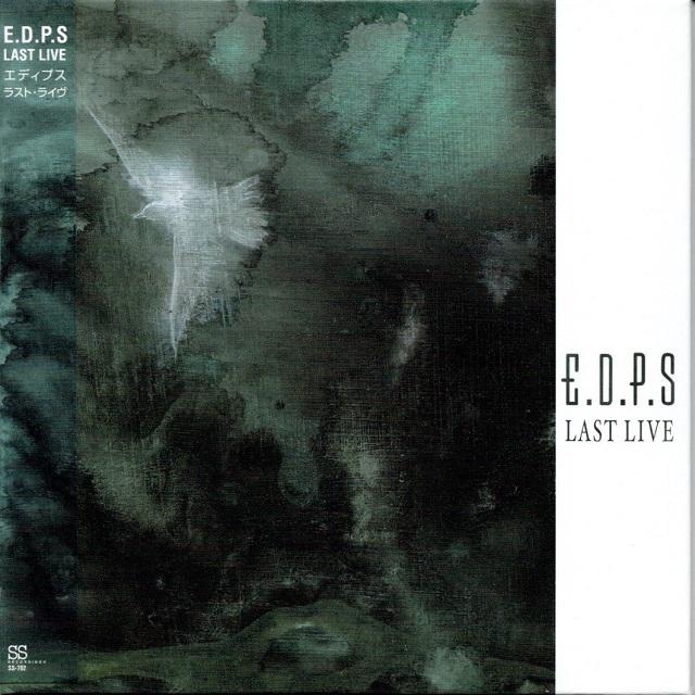 【CD・国内盤】E.D.P.S / ラスト・ライヴ