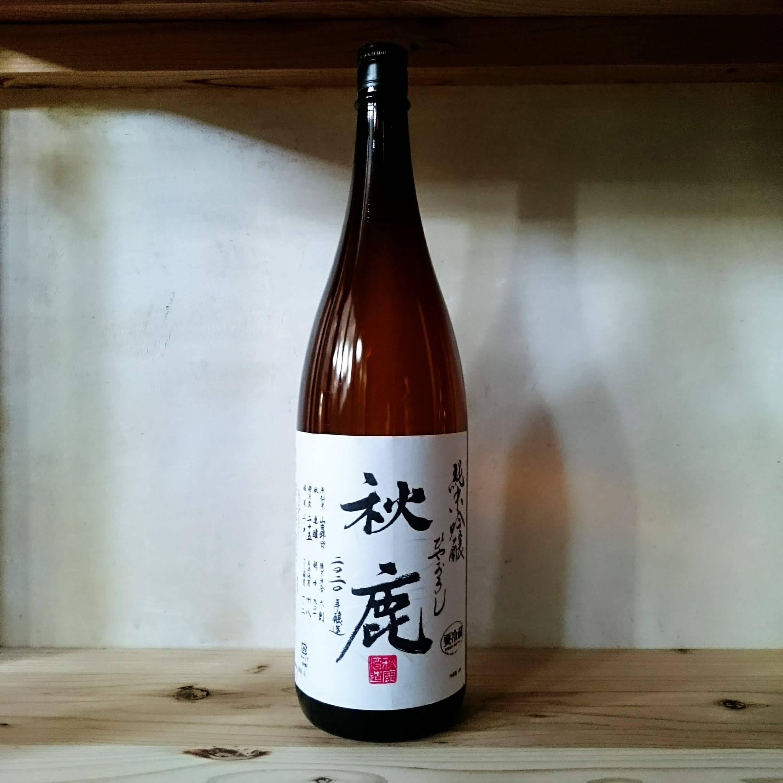 秋鹿 純米吟醸 ひやおろし 1.8L
