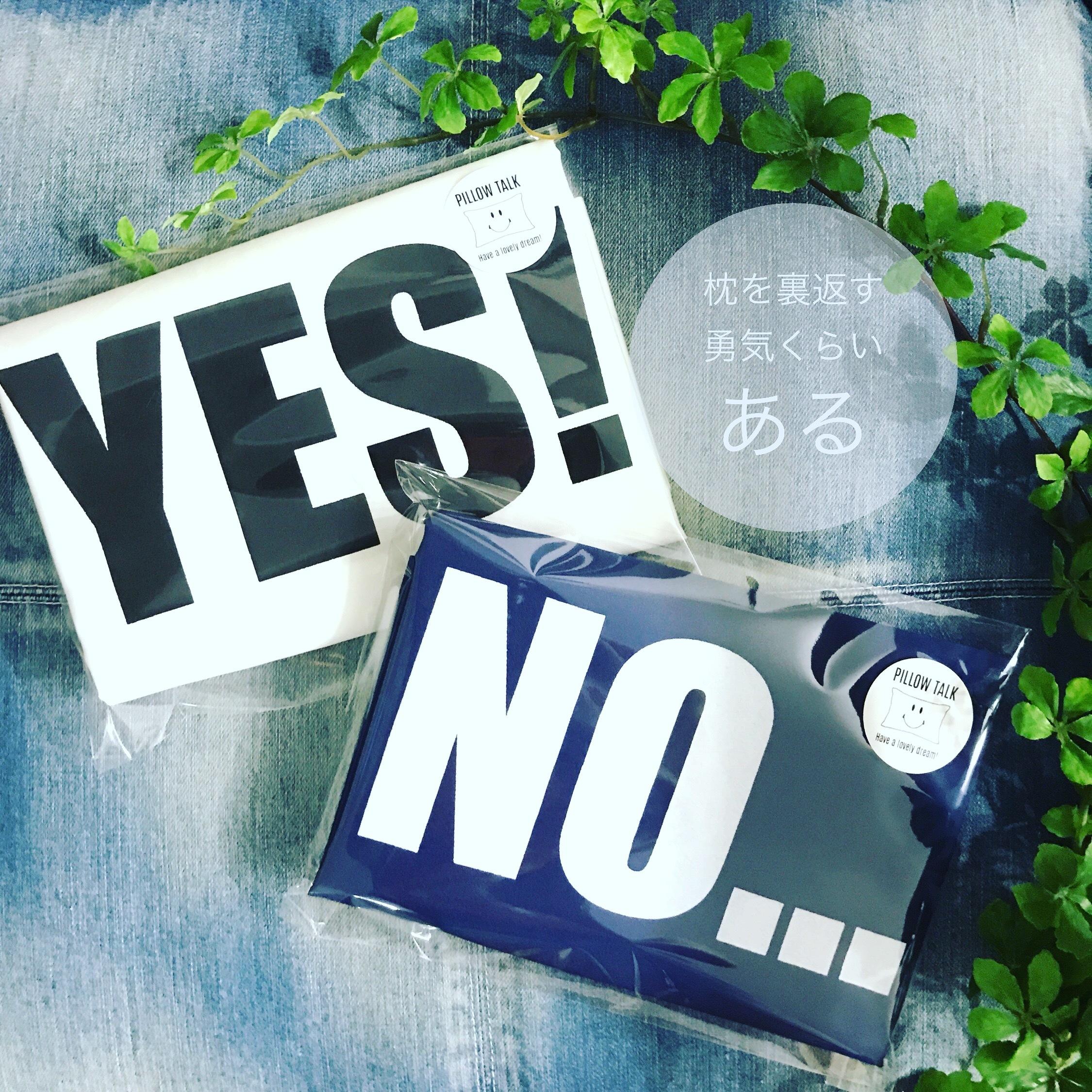 基本のYES/NO PILLOW CASE [NAVY]