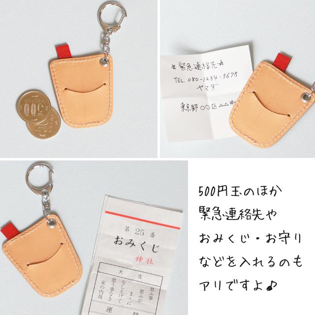 500円玉収納★タピオカキーホルダー(本革)