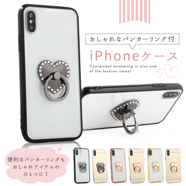 【即納★送料無料】選べる6タイプ ハートのバンカーリング付 iPhoneケース