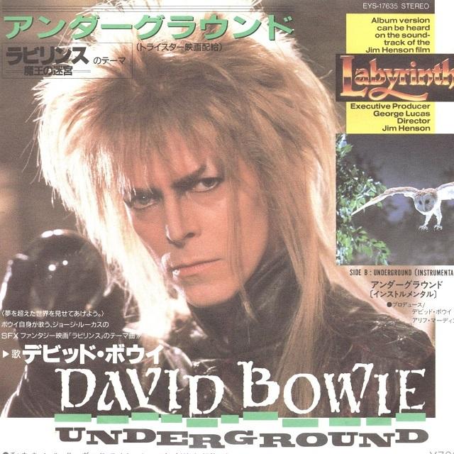 【7inch・国内盤】デイヴィッド・ボウイ / アンダーグラウンド