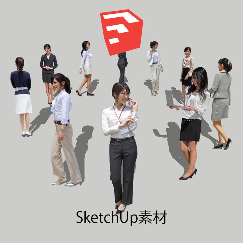 人物SketchUp 4p_set002 - 画像1