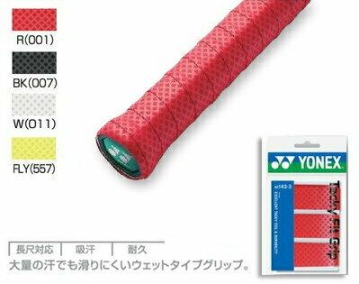 タッキーフィットグリップ AC143-3 (3本入り)
