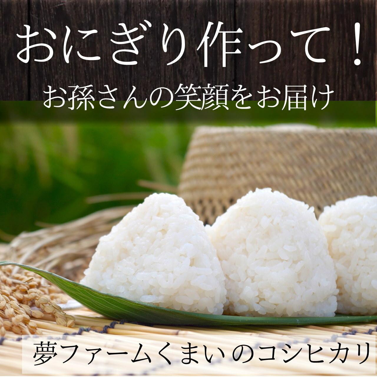 キロ 10 お 安い 米