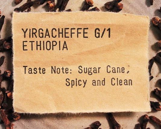 エチオピア イルガチェフェ G/1 [2020年夏再販予定]
