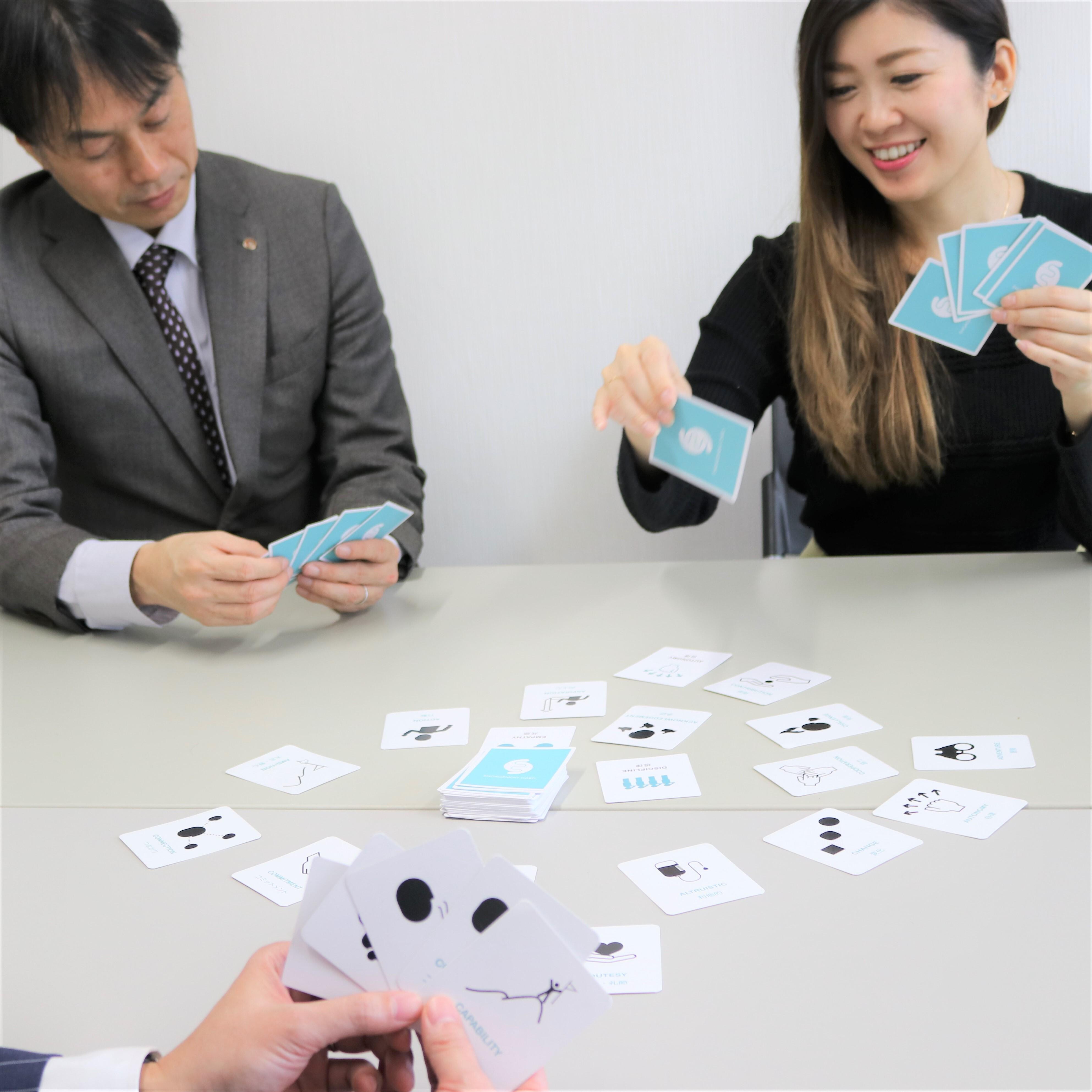 【人気No1⭐️】エンゲージメントカード(日本製)1セット+ワークショップ用レジュメデータ:世界最高のチームを目指す!働きがいと生産性を向上させる