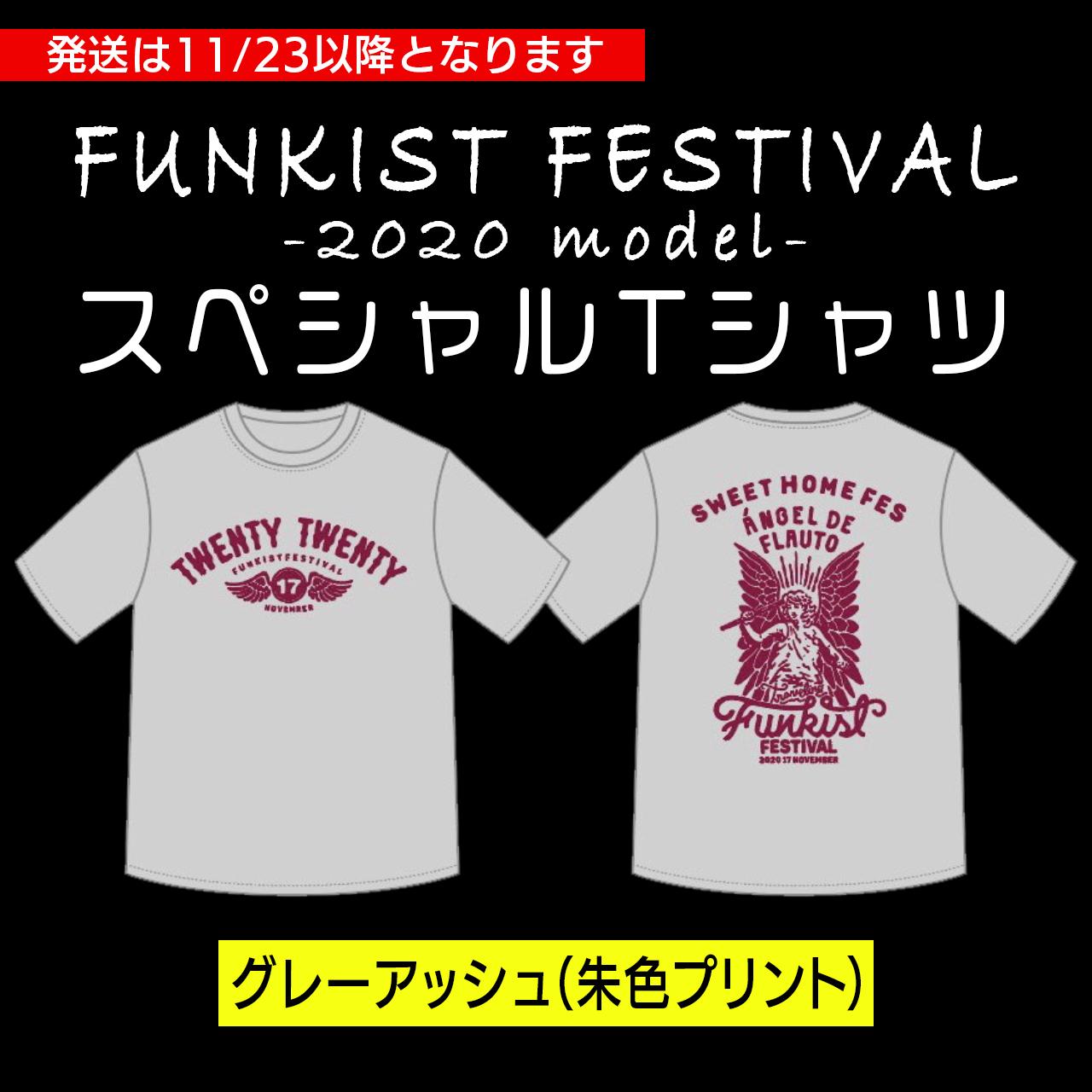 FUNKIST FESTIVAL2020 Tシャツ(グレーアッシュ・朱色プリント)