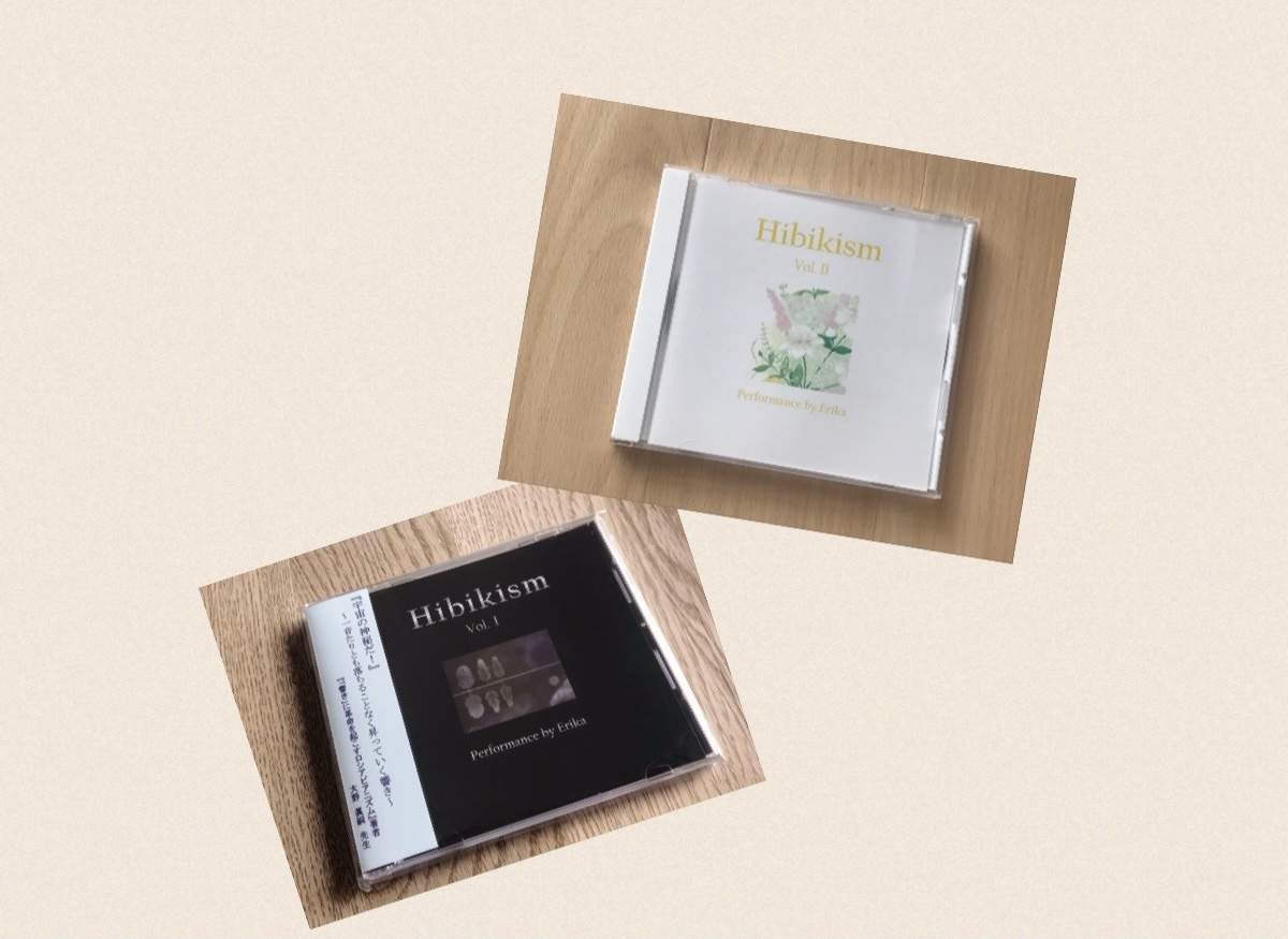 Hibikism Vol.Ⅰ Vol.Ⅱ CDセット
