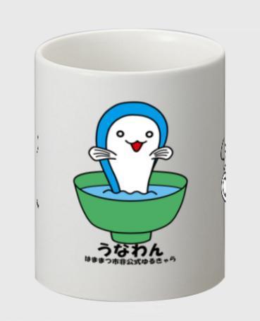 うなわん マグカップ