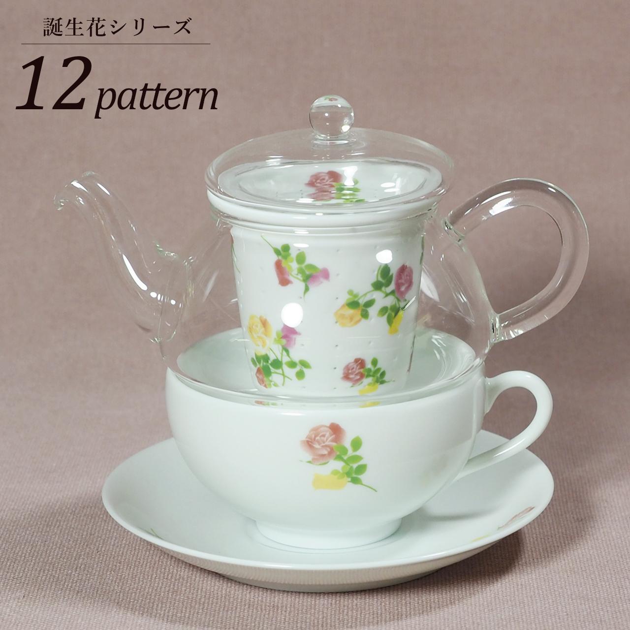 ティーフォーワン TFO-003(磁器カップ&ソーサー付) 誕生花シリーズ 10-003-A