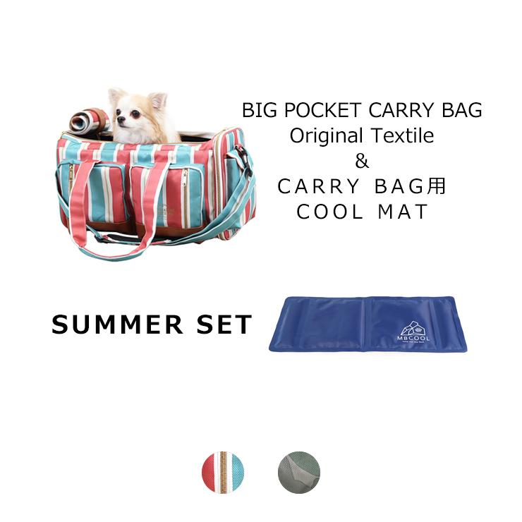 【SUMMER SET】BIG POCKET CARRY BAG(Original Textile)& COOL MAT  MANDARINE BROTHERS(マンダリンブラザーズ)