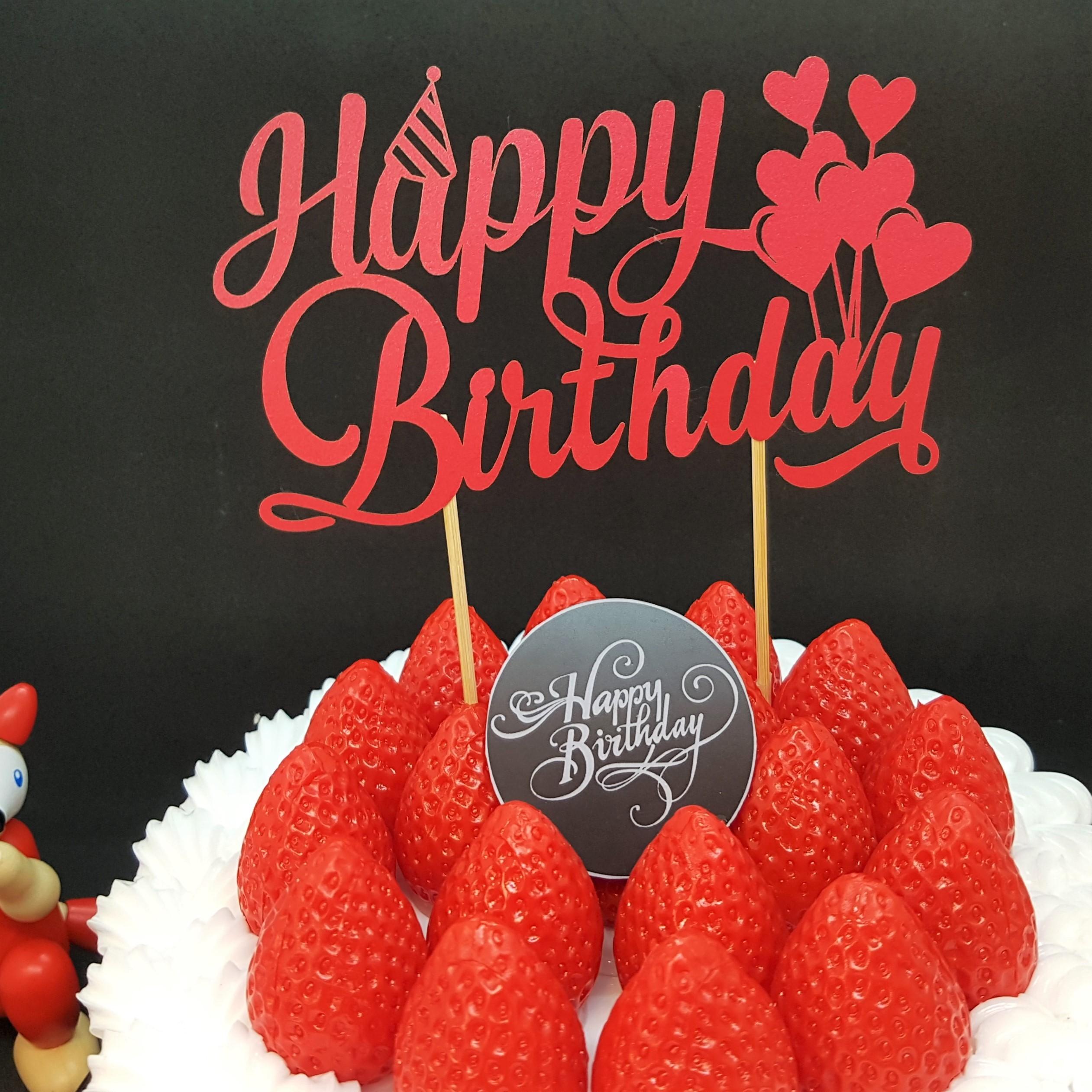 ケーキトッパー(誕生日08)‐Birthday topper ‐
