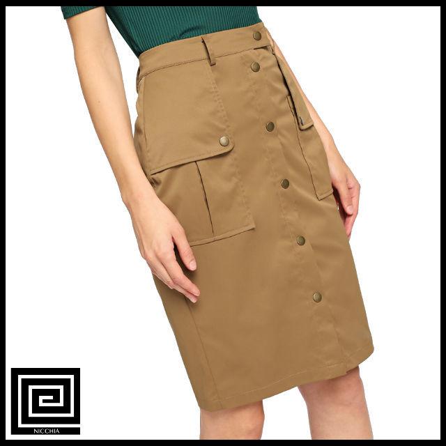 フラップポケットボタンスカート