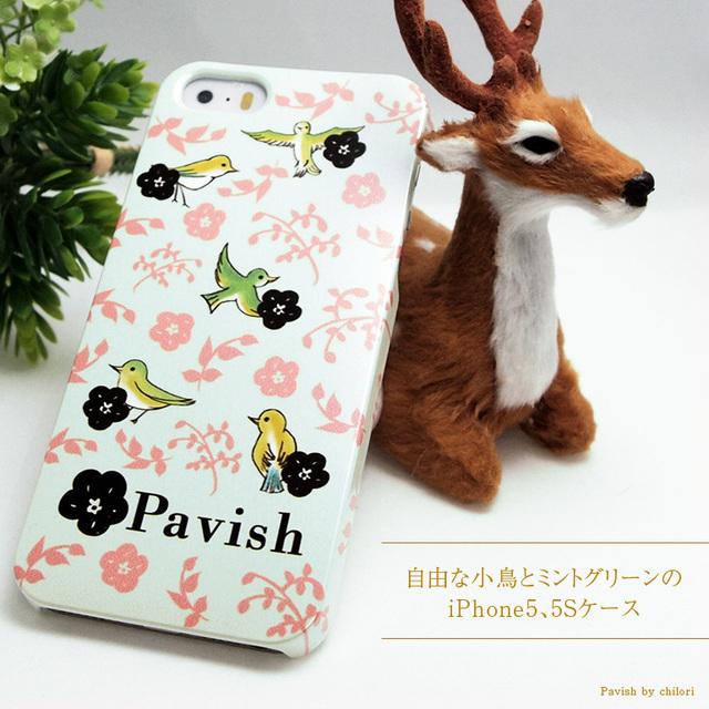 iPhone5、5S、SEケース★ビューティ運、金運に★自由な小鳥 花 木 ボタニカル柄
