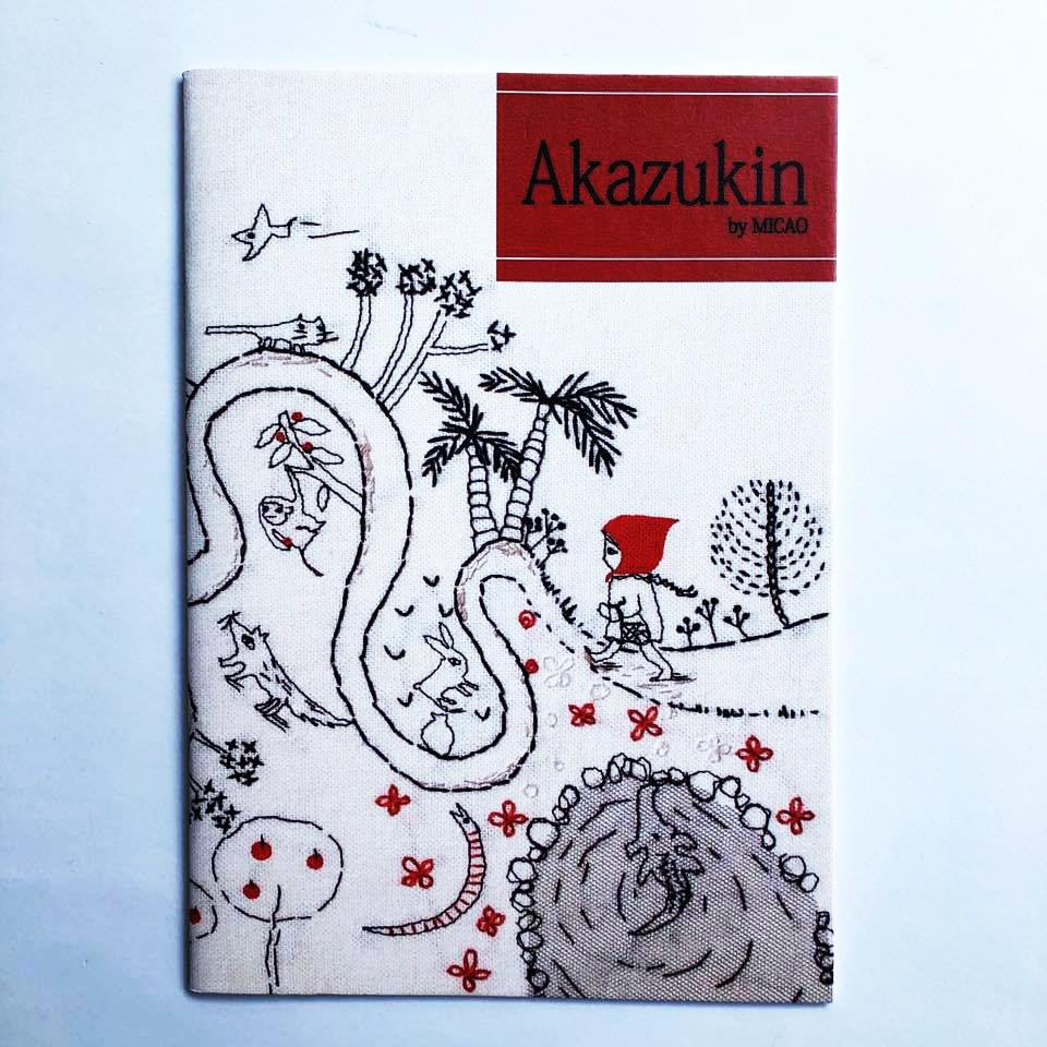 MICAO 絵本「Akazukin」