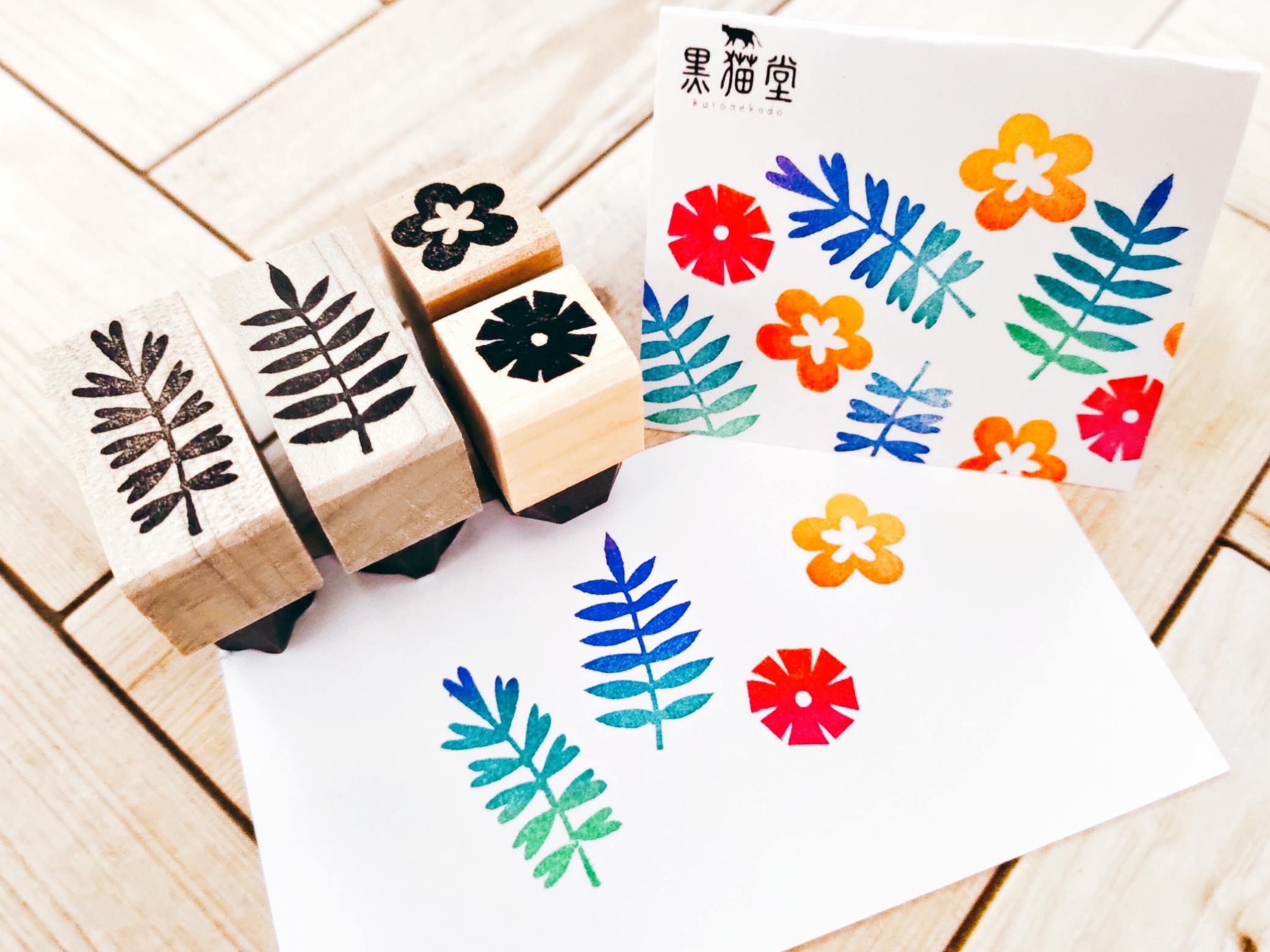 シンプル植物セット③
