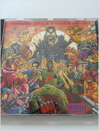Massive Attack, Mad Professor - No Protection 【 CD】