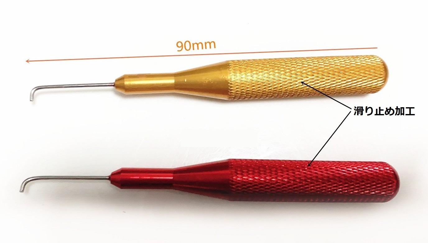 新型滑り止め加工◆超便利◆ベアリング簡単取り出し工具   カラー / レッドorゴールド