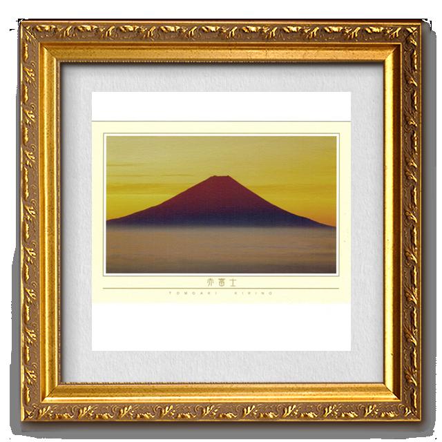 ポストカード 美しい日本の風景「富士山」(8枚入り)