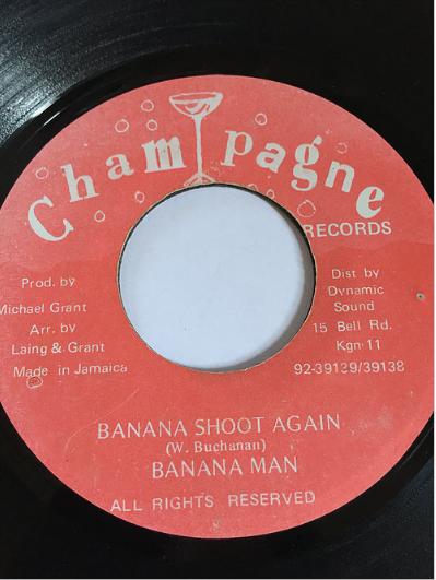 Banana Man(バナナマン) - Banana Shoot Again【7'】