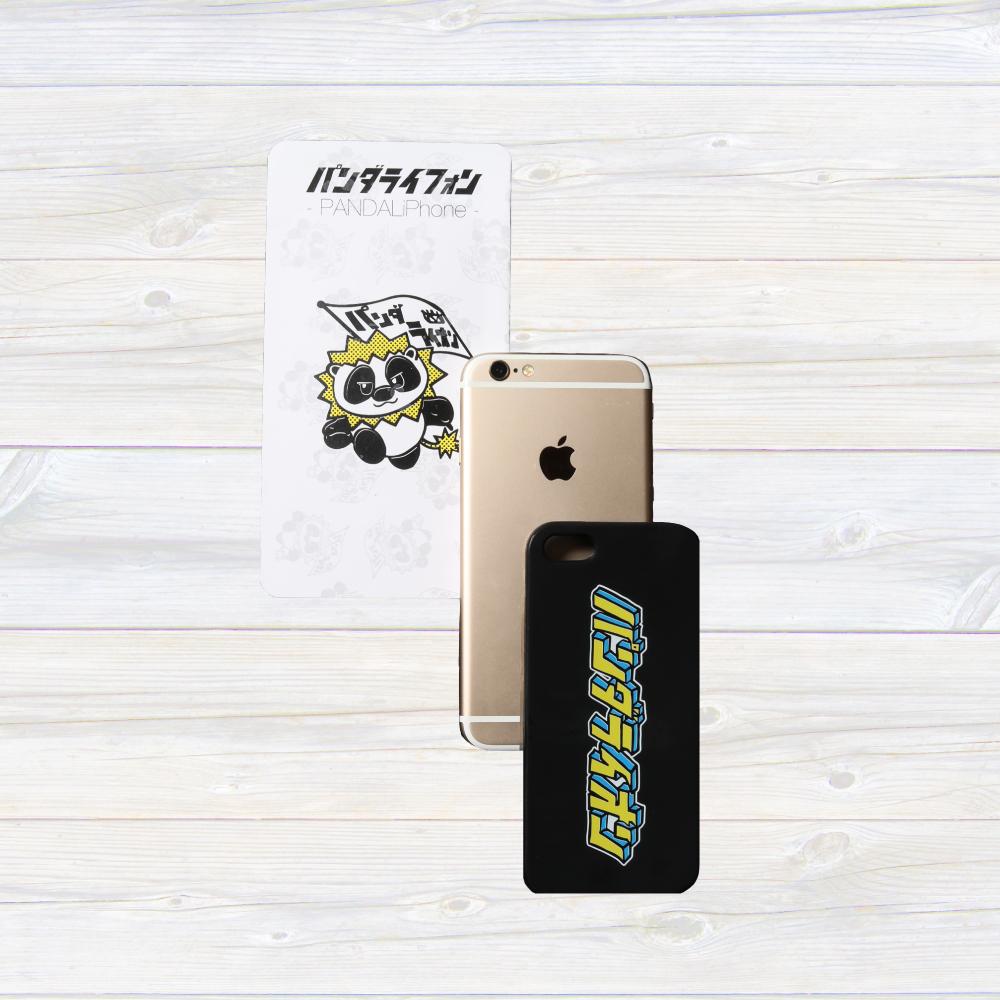 パンダライフォン iPhone SE用