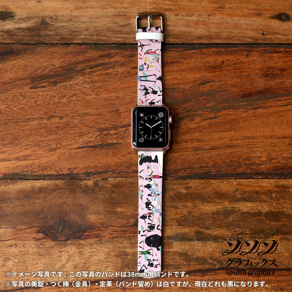 Apple Watch バンド アップルウォッチ ベルト 革 アップルウォッチ3 アップルウォッチ バンド レザー ばけものづくし 妖怪本市/sososo graphics