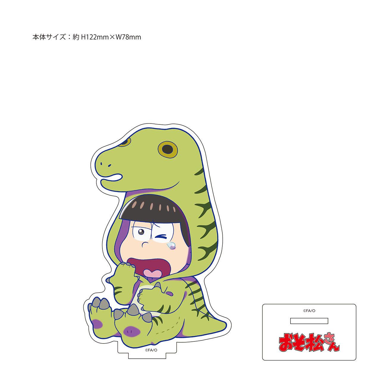 【4589839350327再】おそ松さん フクイサウルス おそ松 アクリルスタンド