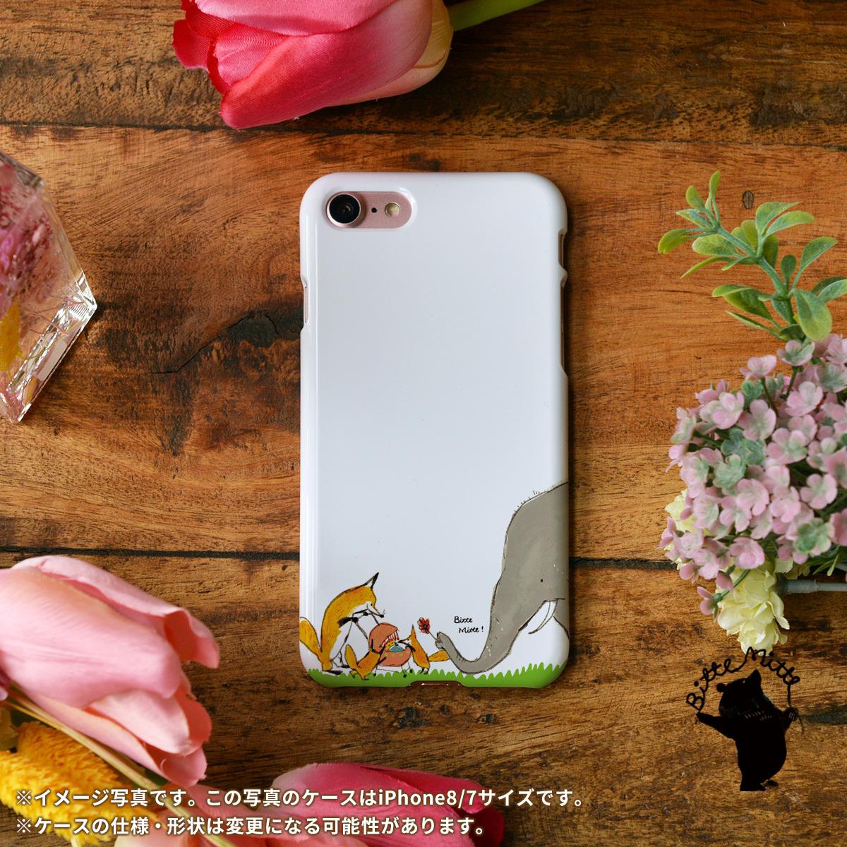 iphone8 ハードケース おしゃれ iphone8 ハードケース シンプル iphone7 ケース かわいい 象 キツネ ゾウ きつね お花をあげよう/Bitte Mitte!