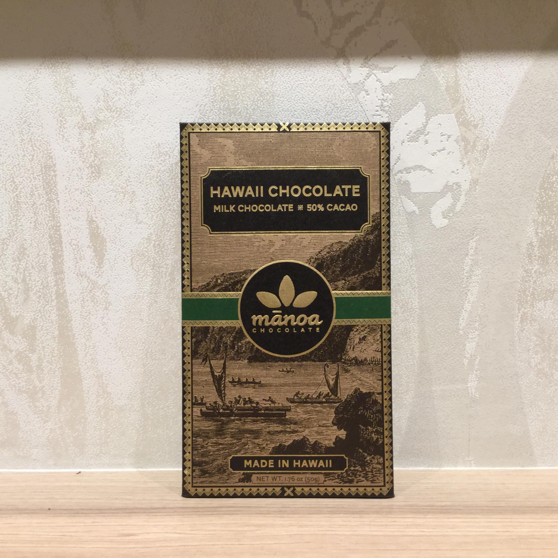 【manoa/マノア】 50%ハワイミルク