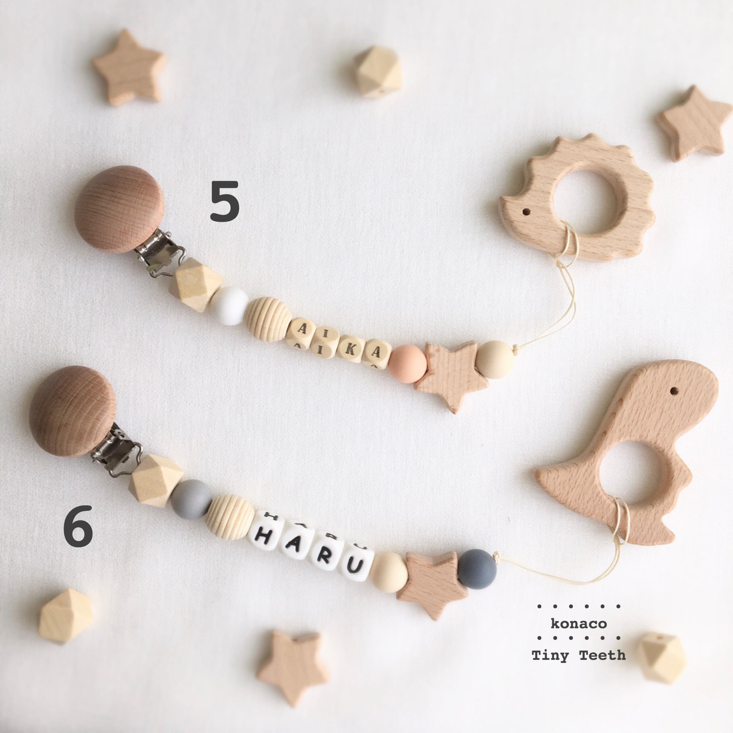 お名前入りおもちゃホルダー*選べるウッドモチーフ*Tiny Teeth*生年月日刻印
