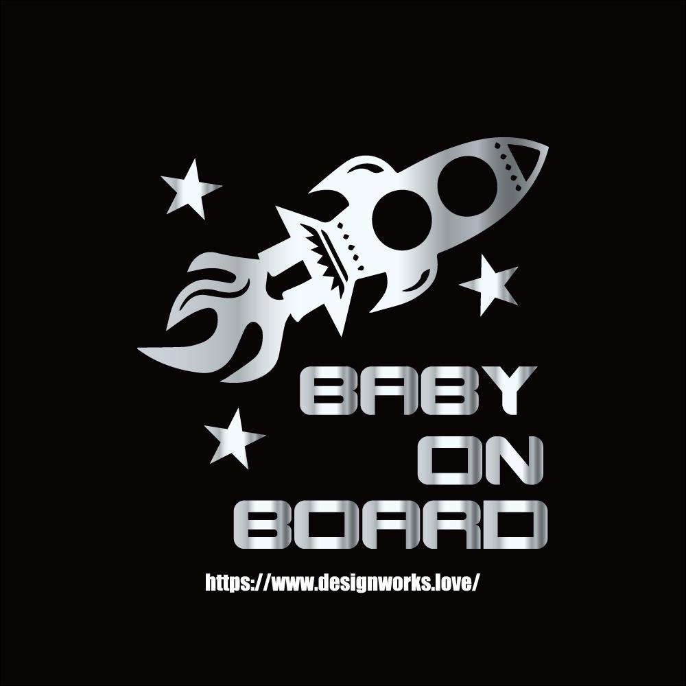 全10色 BABY ON BOARD スペースシャトル ステッカー