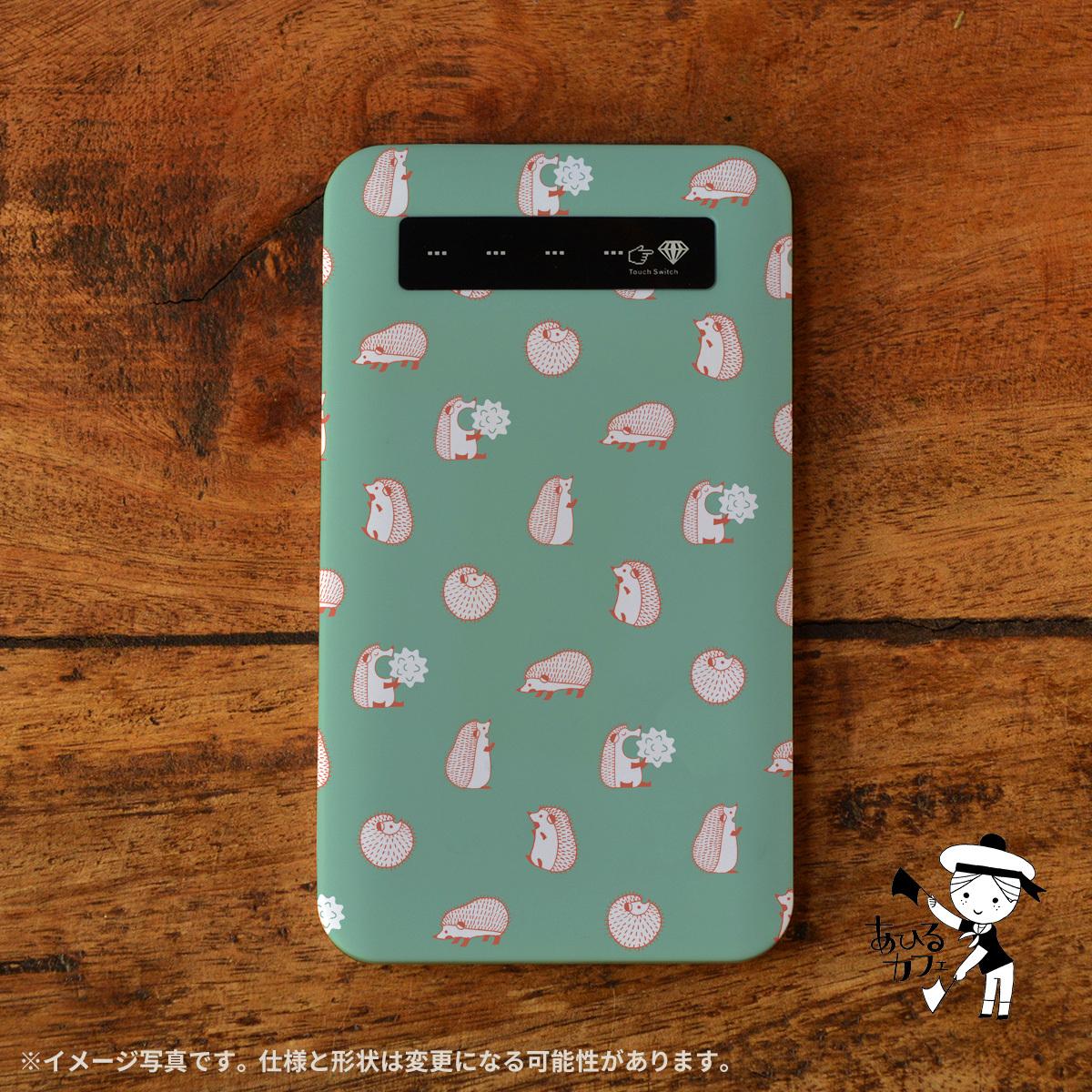 iphone モバイルバッテリー かわいい スマホ 充電器 持ち運び モバイルバッテリー 可愛い iphone 携帯充電器 アンドロイド かわいい はりねずみ ハリネズミ/あひるカフェ