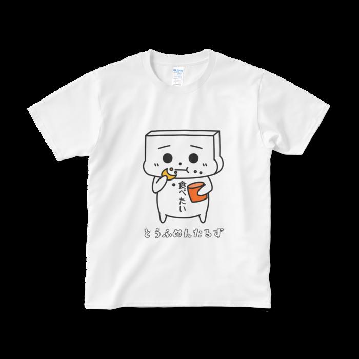とうふめんたるずの日常 Tシャツ ごまぞうくんver.2