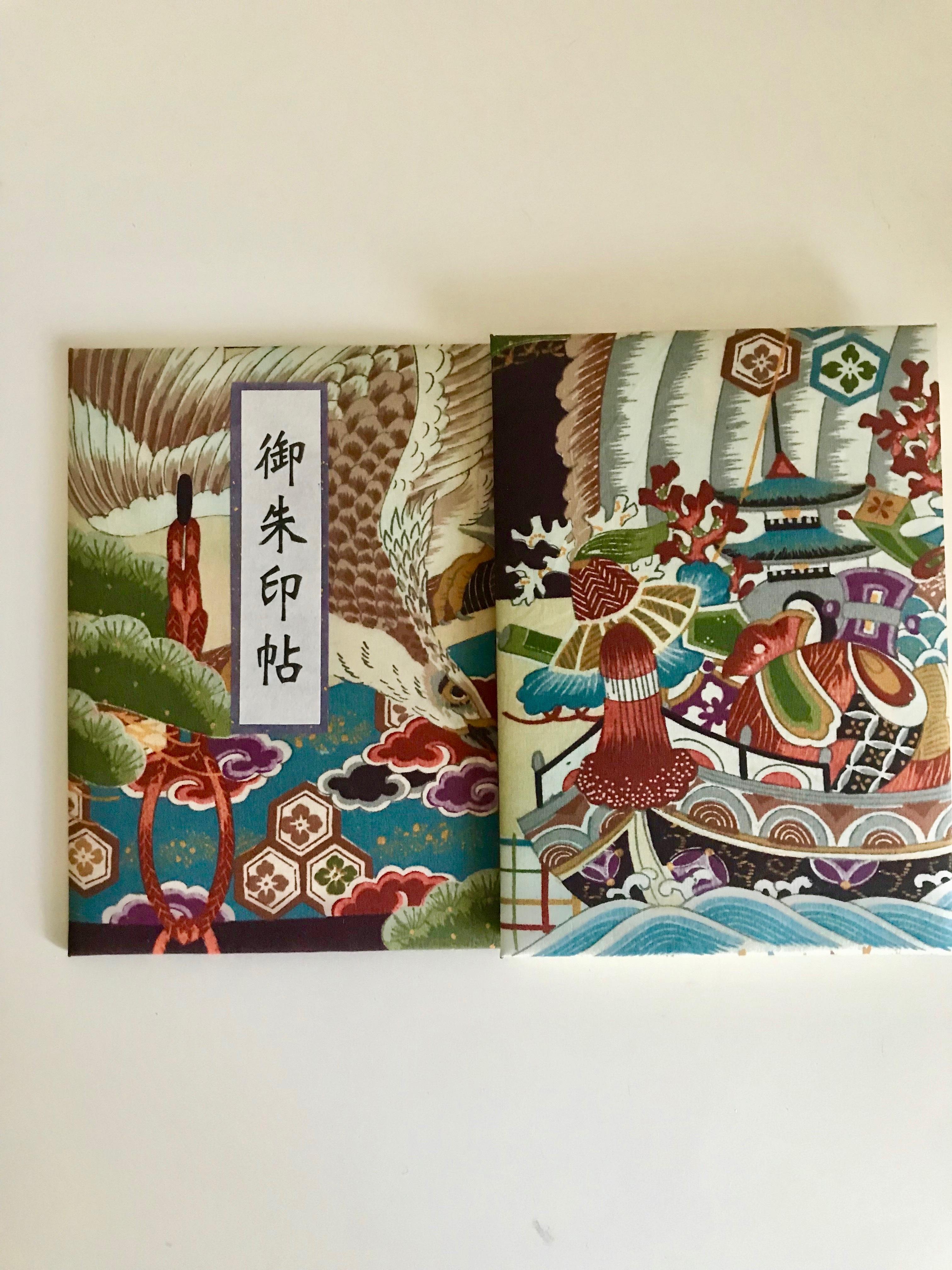 鷹と宝船 御朱印帳(アンティーク 七五三着物)