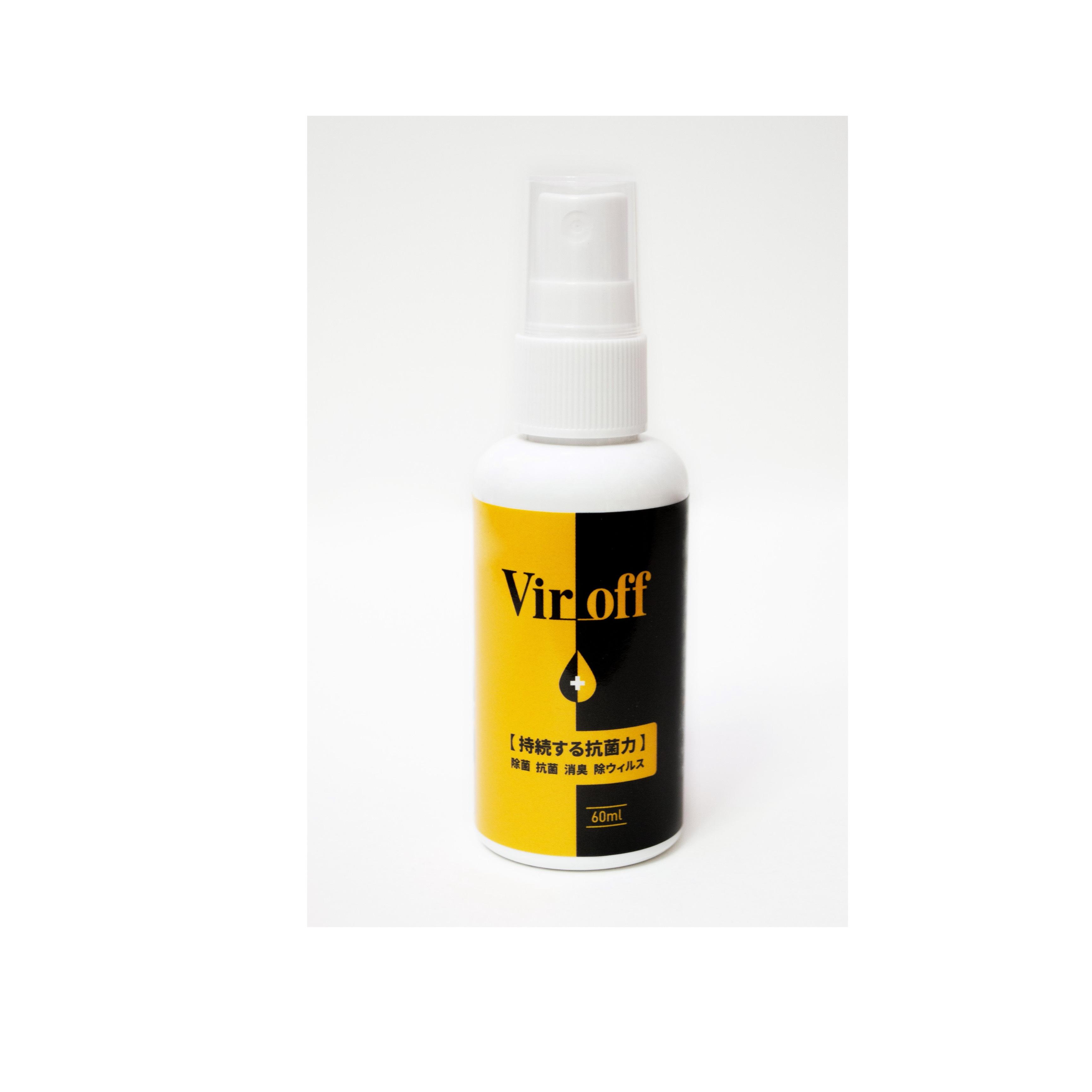 viroff 60㎖ 10本セット