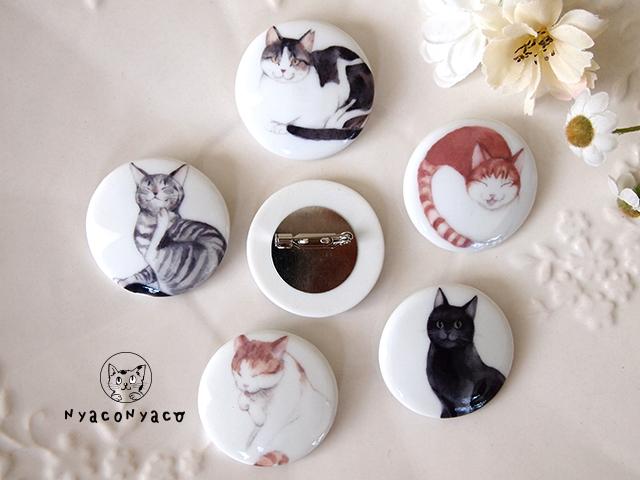 ★チャリティー 猫のブローチ ※保護猫活動に寄付します