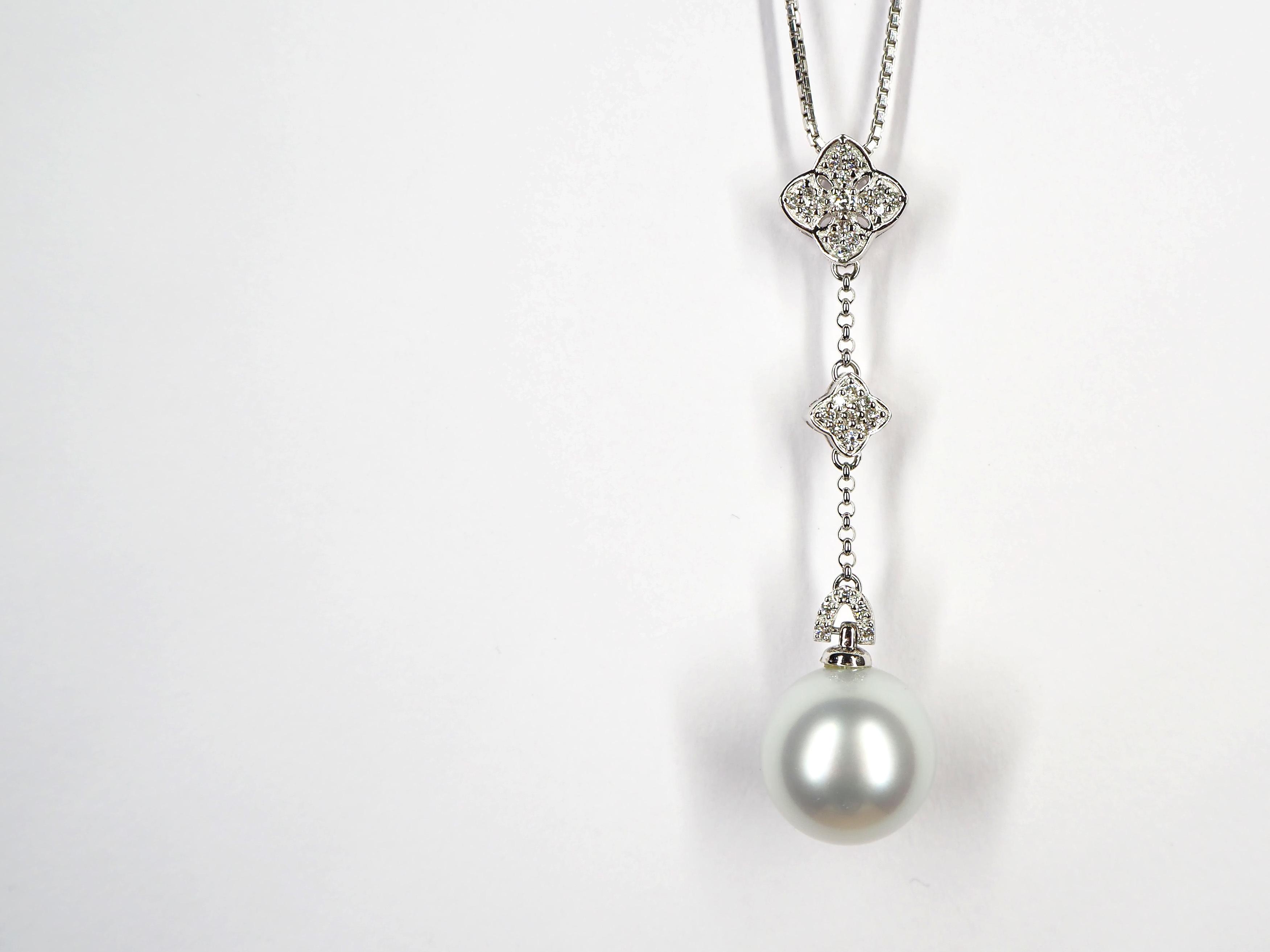 白蝶真珠ダイヤペンダント